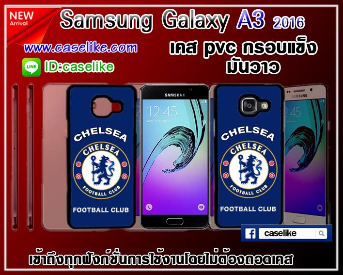 Chelseal Samsung Galaxy A3 2016 pvc case