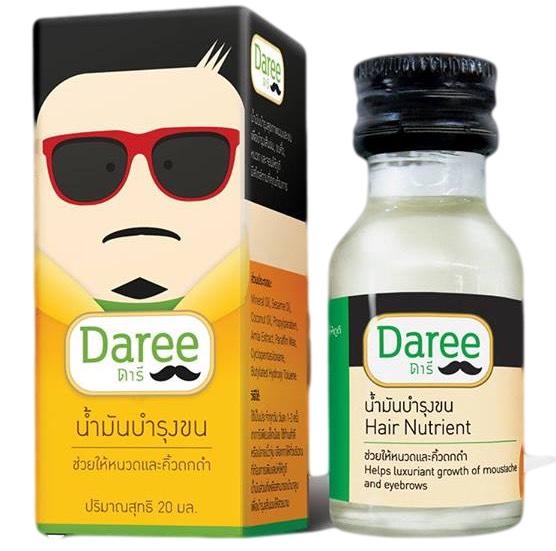 Daree ดารี น้ำมันบำรุงขน 20 ml ปลูกคิ้ว ปลูกหนวด จอน เครา ดกดำดูดี