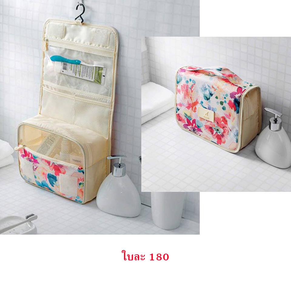 สีเหลืองลายดอก*กระเป๋าแขวน ใส่อุปกรณ์อาบน้ำและเครื่องสำอาง