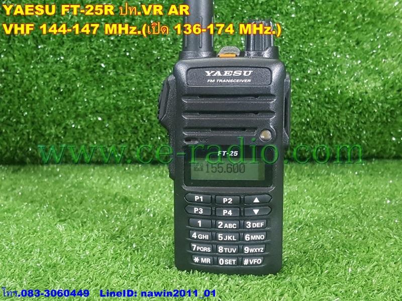Yaesu FT-25R !!New VHF เครื่องแท้ มาใหม่ ล่าสุดมี ปท. VR AR จด 144-147 ได้เลย