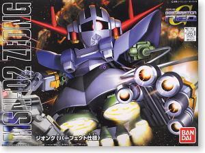 BB234 MAN-02 ZEONG