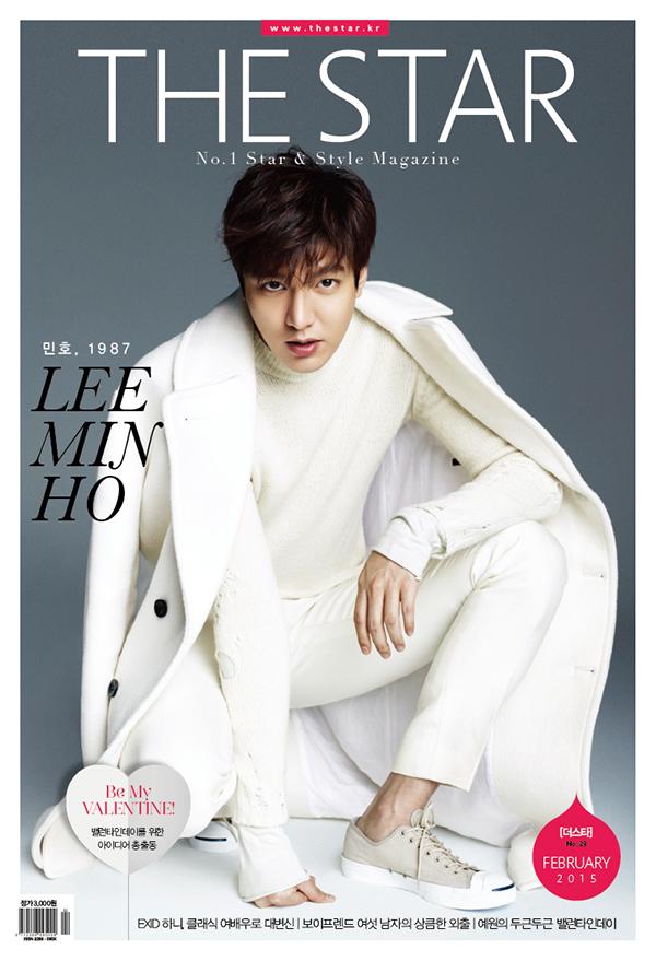นิตยสารเกาหลี THE STAR 2015.02 ปก Lee Min Ho Boyfriend