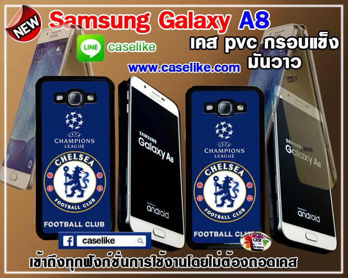 Chelseal Samsung Galaxy A8 case pvc