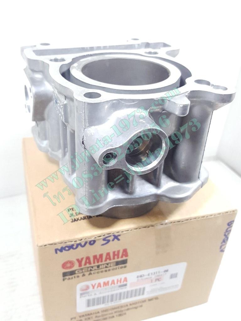 (Yamaha) เสื้อสูบ Yamaha Nouvo SX,Mio 125 แท้