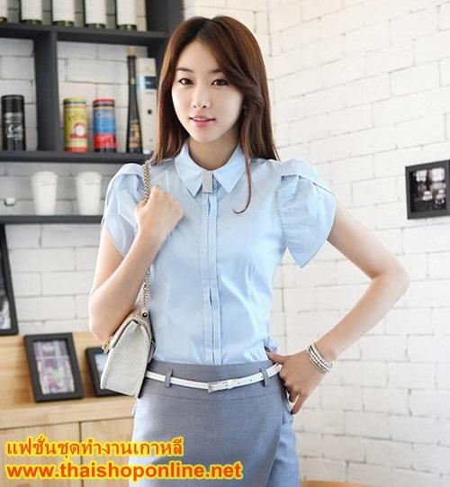 เสื้อเกาหลี paiye แฟชั่นชุดทำงาน เสื้อผ้าฝ้าย เนื้อลื่นสีฟ้า คอปกผ่าหน้า แขนสั้นซ้อนกัน สวยเหมือนแบบครับ thaishoponline พร้อมส่ง