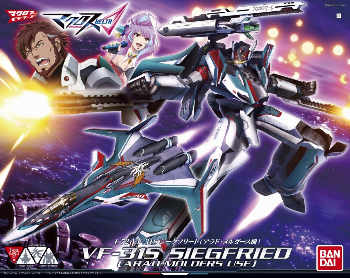 1/72 Macross Delta VF-31S Siegfried (Arad Moelders Custom) Plastic Model