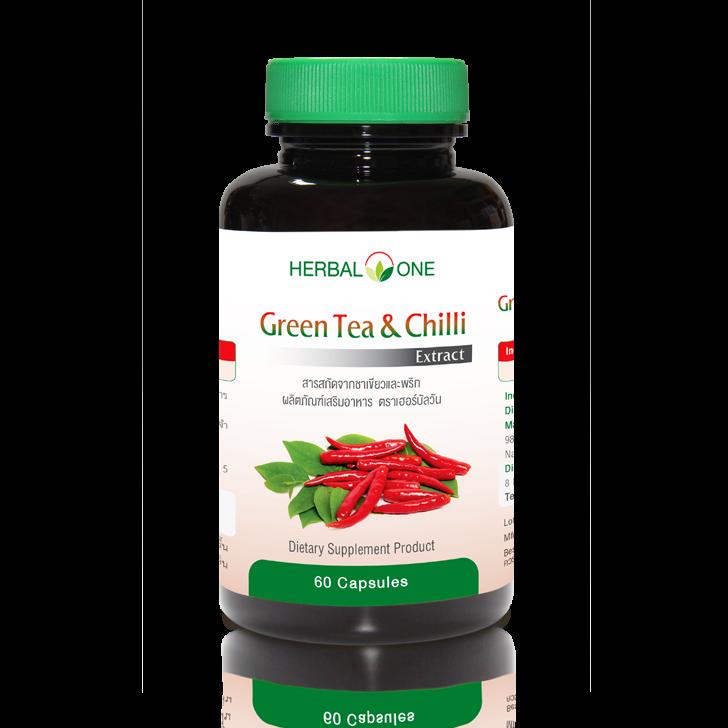 Herbal one Green Tea & Chilli เฮอร์บัล วัน กรีนทรี แอนด์ ชิลลี่ ชาเขียวและพริก