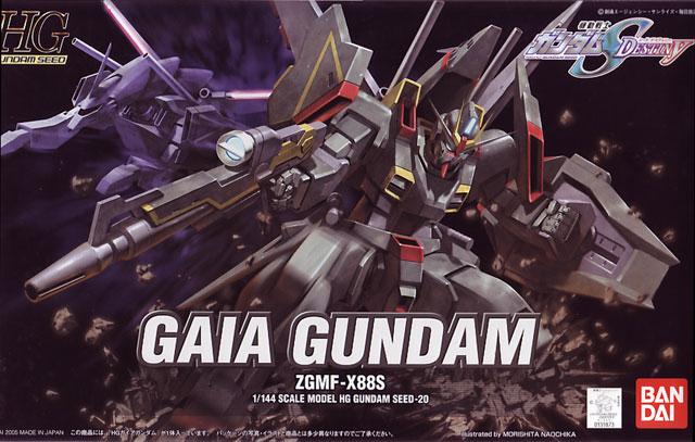 HG 1/144 GAIA GUNDAM