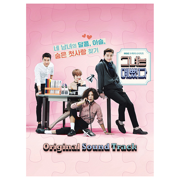 ซีรีย์เกาหลี She Was Pretty O.S.T ได้ซีดี 2 แผ่นค่ะ