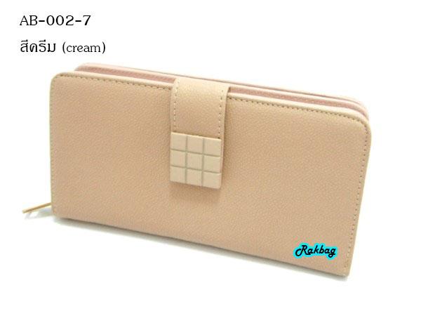 พร้อมส่ง AB-002-7 มีหลายสี กระเป๋าสตางค์ไซร์ยาว หนัง PU นิ่ม แต่งอะไหล่เรียบหรู สไตล์ charles&keith