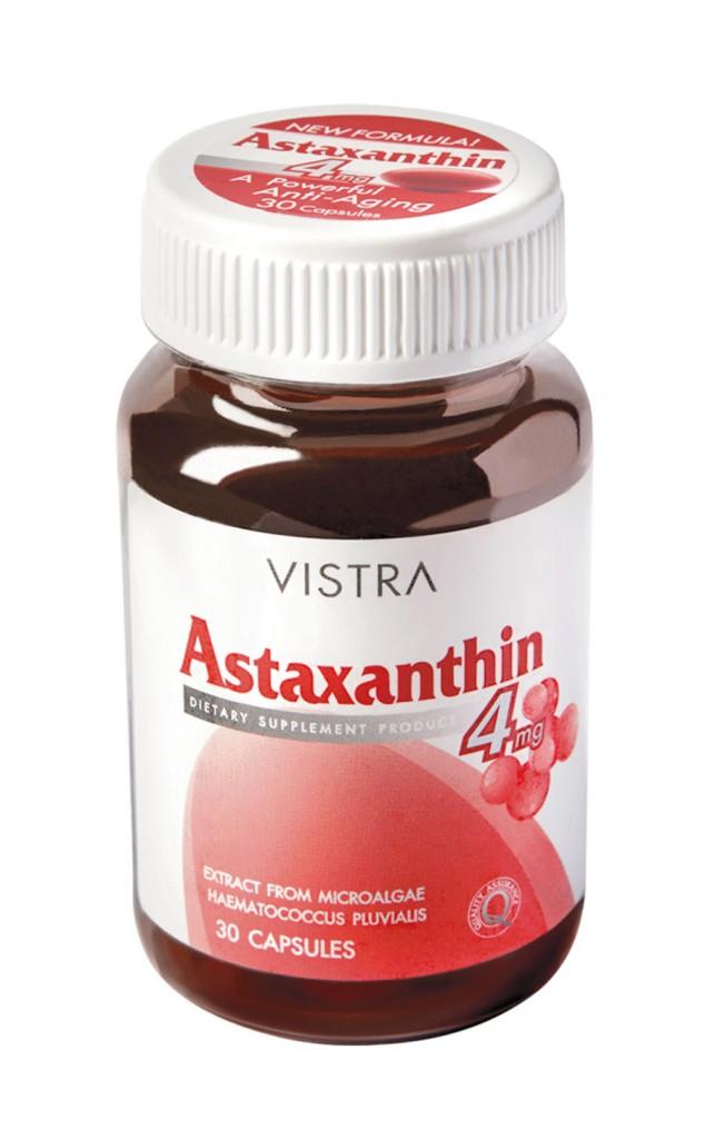 Vistra Astaxantin 4mg วิสตร้า แอสตาแซนธิน 30 แคปซูล