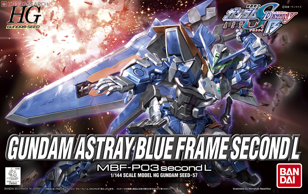 HG SEED 1/144 Gundam Astray Blue Frame Second L