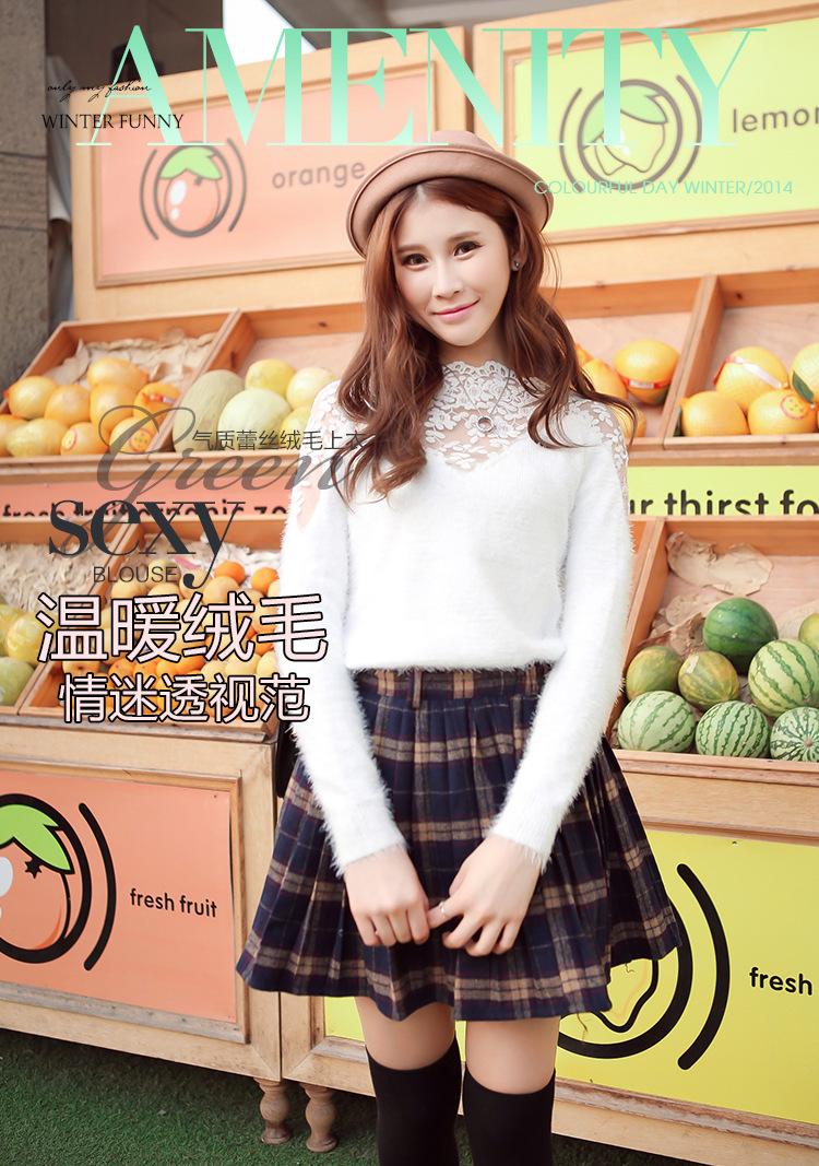 เสื้อไหมพรม ขนฟู สีขาว แขนยาว แฟชั่นเกาหลี คอเสื้อและไหล่แต่งด้วยผ้าลูกไม้ลายดอกไม้