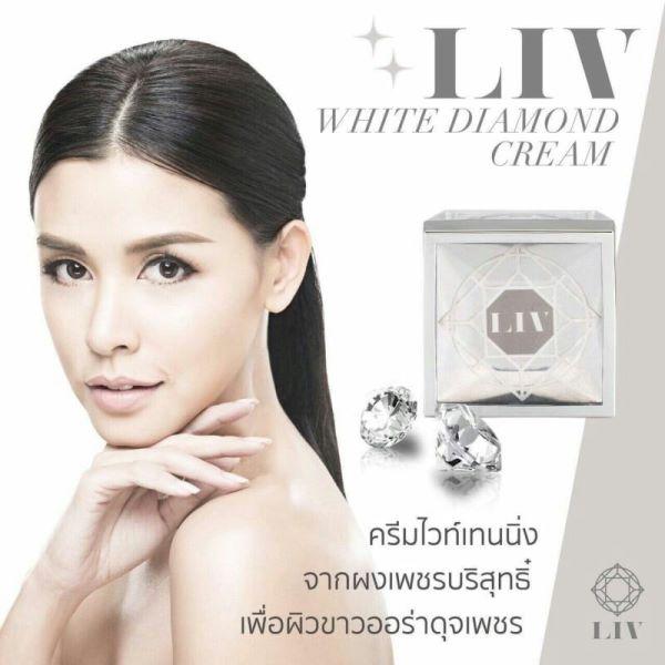 Liv White Diamond cream ลิฟ ไวท์ ไดมอนด์ ครีม ส่งฟรีEMS