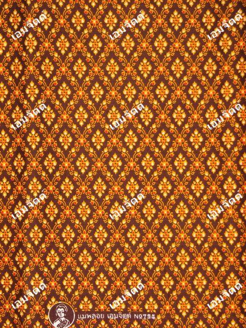 ผ้าถุงแม่พลอย mp794
