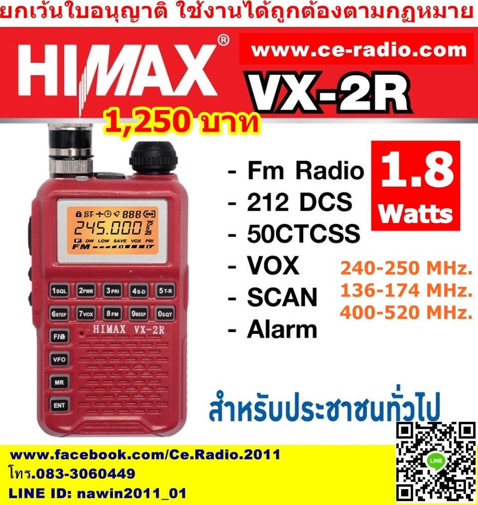 HIMAX VX-2R เครื่องวิทยุสื่อสาร มี ปท ยกเว้นใบอนุญาติ