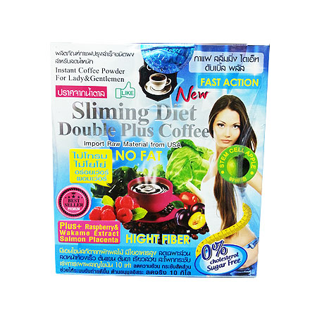 Sliming Diet Double Plus Coffee สินค้าหมด
