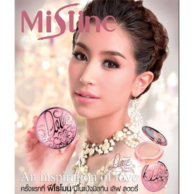 มิสทิน เลิฟ สตอรี่ เซ้นท์ แอนด์ ซอฟท์ พาวเดอร์ เอสพีเอฟ 25 พีเอ+++ Mistine Love Story Scent & Soft Powder SPF 25 PA++