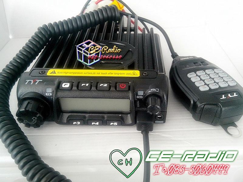 TYT,TH-9000D วิทยุรับส่งเครื่องดำ วิทยุสื่อสารโมบายติดรถ