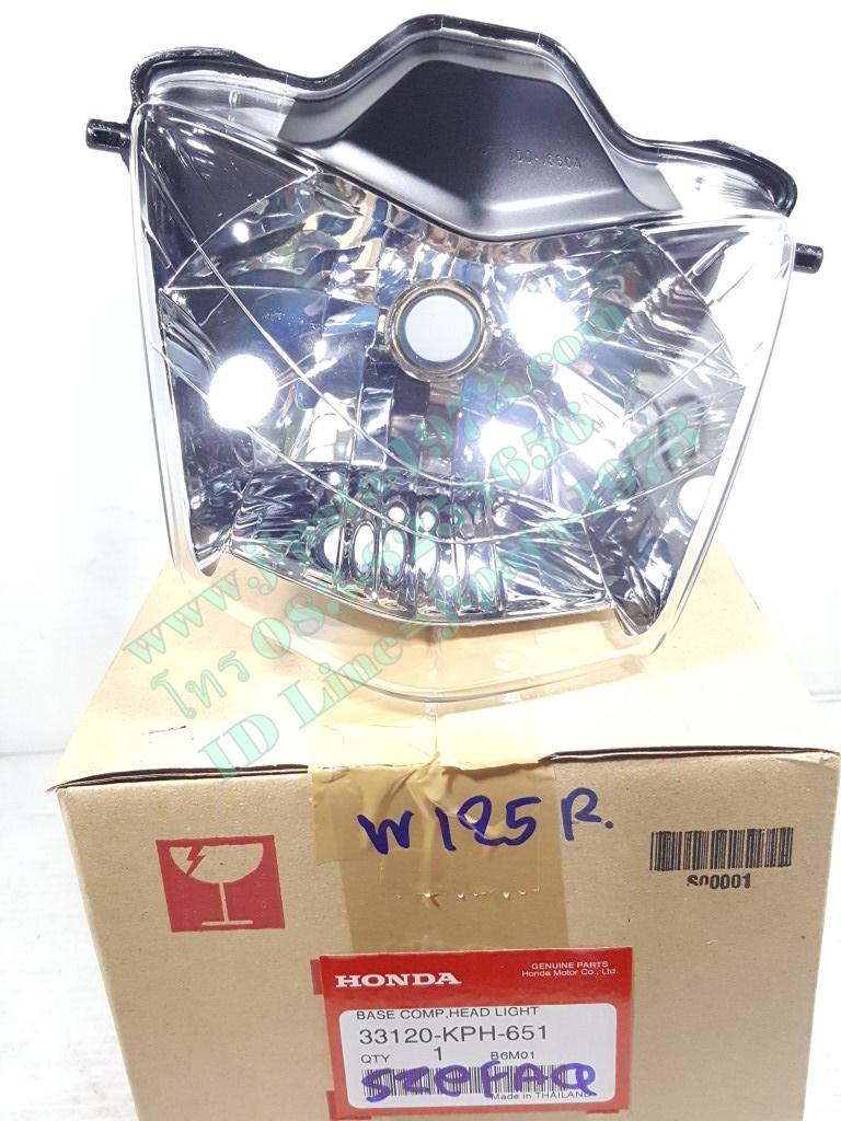 (Honda) โคมไฟหน้า Honda Wave 125 R แท้