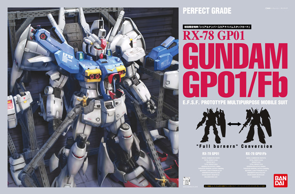 [PG] GP-01 ,GP-01 FB