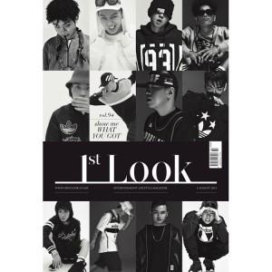 นิตยสารเกาหลี 1st LOOK : No.94 หน้าปก smtm4 พร้อมส่งค่ะ