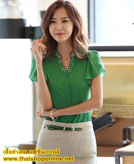 เสื้อทำงาน แฟชั่นเกาหลี สีเขียว คอวีประดับมุดเงิน แขนระบาย กระดุมผ่าหน้า เสื้อผ้าสาวทำงาน ราคาถูก สวยมากๆครับ (พร้อมส่ง)