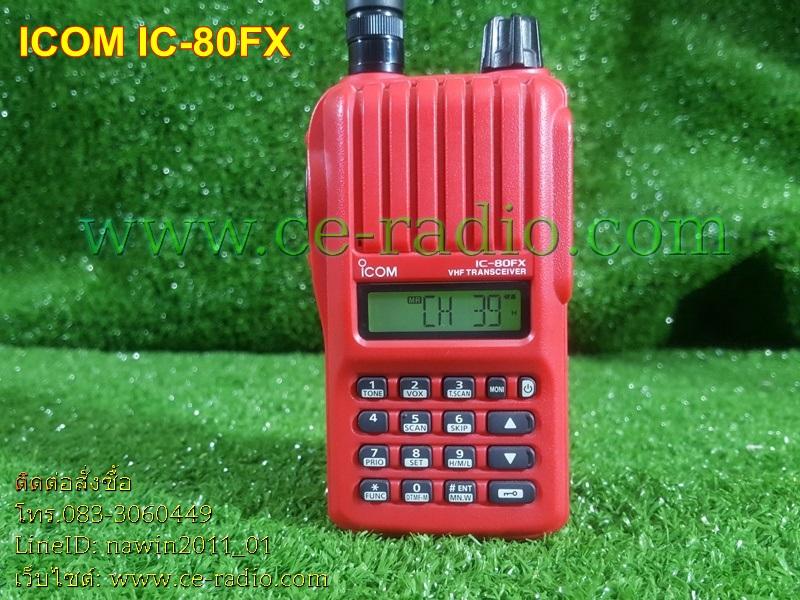 (ขายแล้ว)มือสอง เครื่องแดง ICOM แท้ IC-80FX CB 245 MHz. สภาพเหมือนใหม่ ครบชุด
