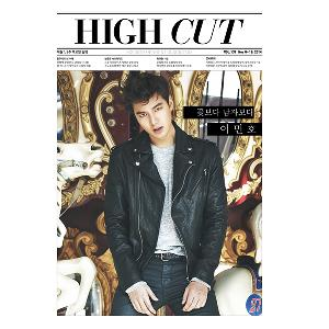 นิตยสารเกาหลี High Cut - Vol.137 Lee Minho ปกลีมินโฮ พร้อมส่ง