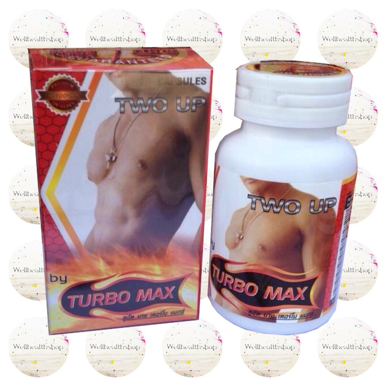 Turbo max เทอร์โบ แม็กซ์ ใหญ่ ยาว อึด แข็งแรง