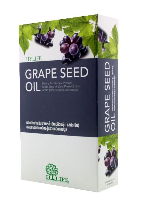 Hylife Grape Seed Oil น้ำมันเมล็ดองุ่นสกัดเย็น