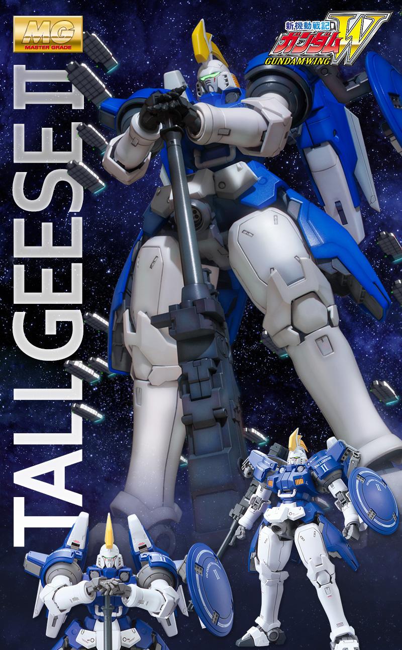 [P-Bandai] MG 1/100 TALLGEESE II