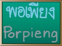 Porpieng Smart and Simple Crafts and Gifts