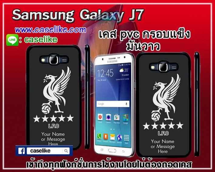 เคสลายลิเวอร์พูล Samsung Galaxy J7 case pvc