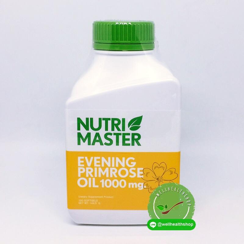 Nutri Master Evening Primrose Oil 1000mg นูทรี มาสเตอร์ อีฟนิ่งพริมโรส