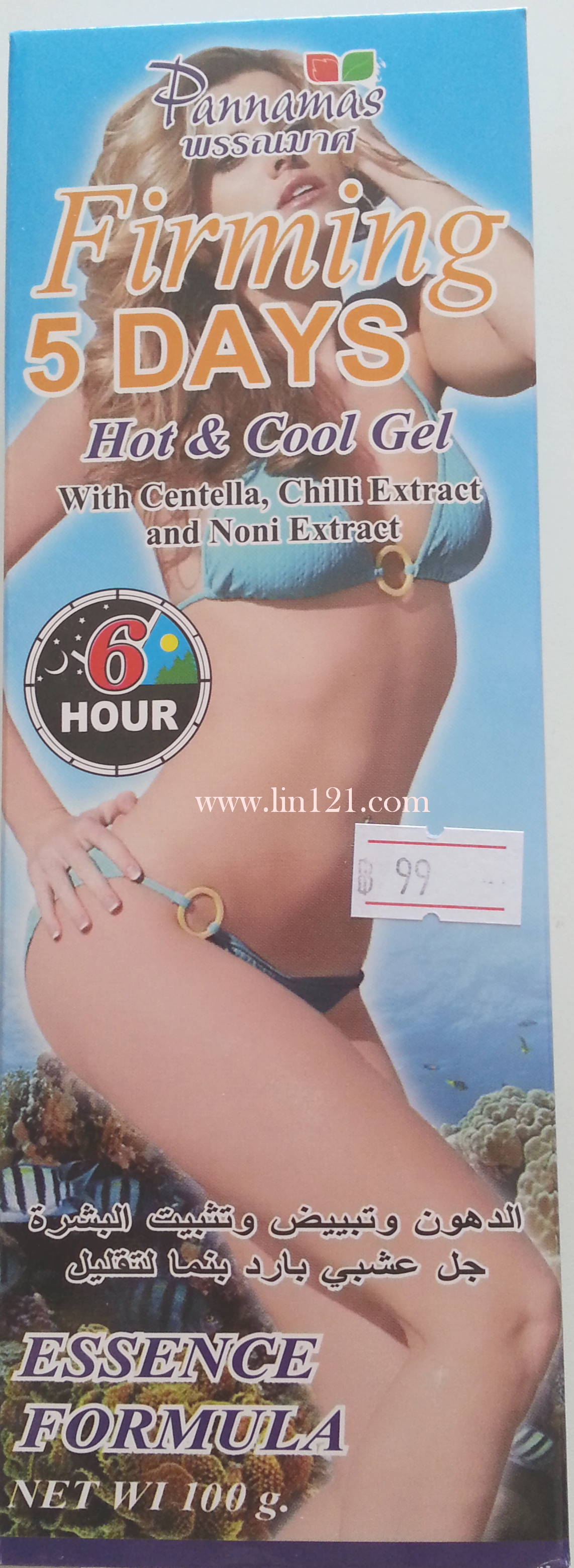 Pannamas Firming 5 Days Hot & Cool Gel with Gentella Chilli & Noni Extract(เจลยกระชับผิว พรรณมาศ) 100 กรัม