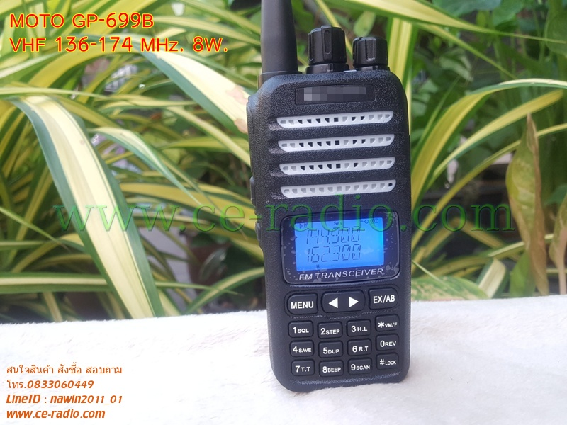MOTO GP-X699B VHF 136-174 MHz 8W. จอ 2บรรทัด