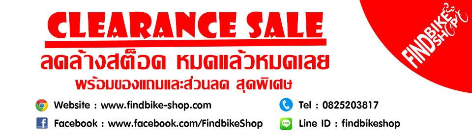 Findbike Shop