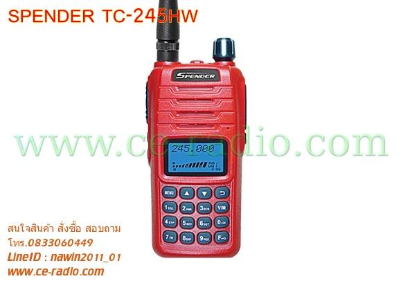 SPENDER TC-245HW วิทยุสื่อสารเครื่องแดง มี ปท. 11W.