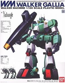 R3 Real Robot Revolution 1/100 Walker Gallia