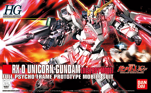 HGUC 1/144 RX-0 Unicorn Gundam (Destroy Mode)