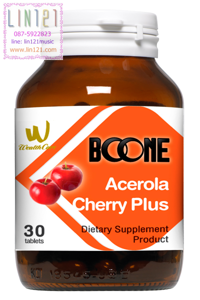 Boone Acerola Cherry Plus 30 เม็ด บูน อะเซโรลา เชอรี่ พลัส ทะเบียน อย. เลขที่ 73-1-00154-1-0006