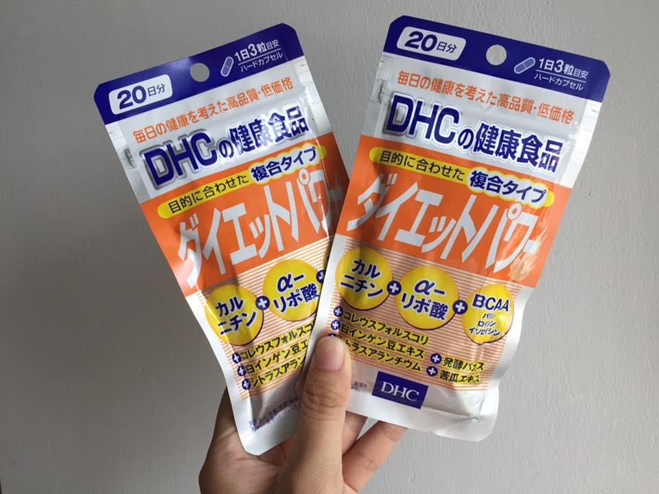 DHC Diet Power 20วัน รวมทุกสิ่งอย่างเพื่อการเผาผลาญไขมันที่สะสมมานาน ลดน้ำหนักอย่างได้ผล