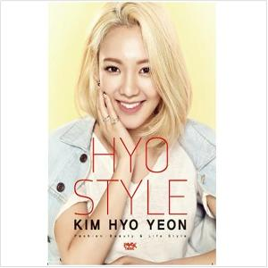 Style Essay of HyoYeon (Girls Generation) [HYO STYLE] + 1DISC Making Video