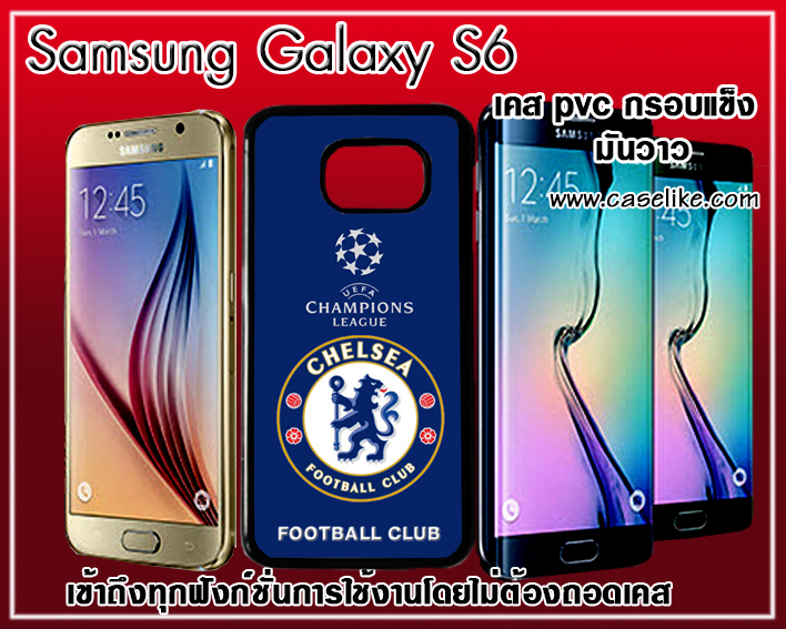 Chelseal Samsung Galaxy S6 case pvc