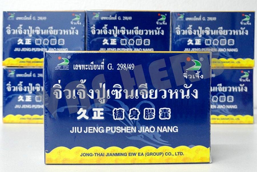 (ยกโหล ราคาส่ง) จิ่วเจิ้งปู่เซินเจียวหนัง 6เม็ด เสริมสมรรถภาพร่างกาย ไม่ใช่ไวอากร้า ยาบำรุง ยาสมุนไพรจีน ช่วยแก้ปัญหาสุขภาพที่ต้นเหตุ ทั้งชายและหญิงสามารถรับประทานได้