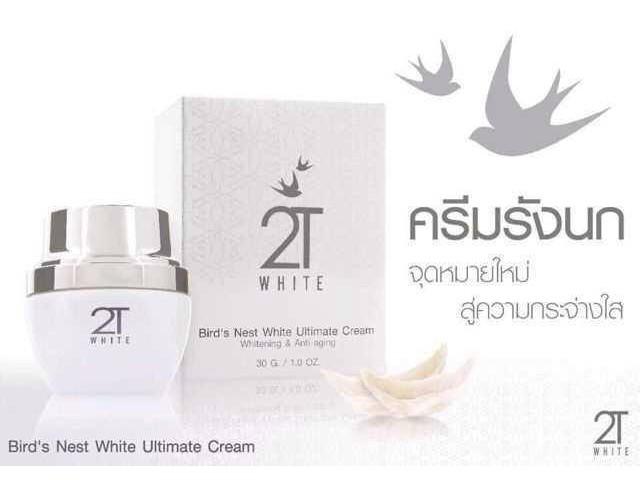 ครีมรังนก 2T White