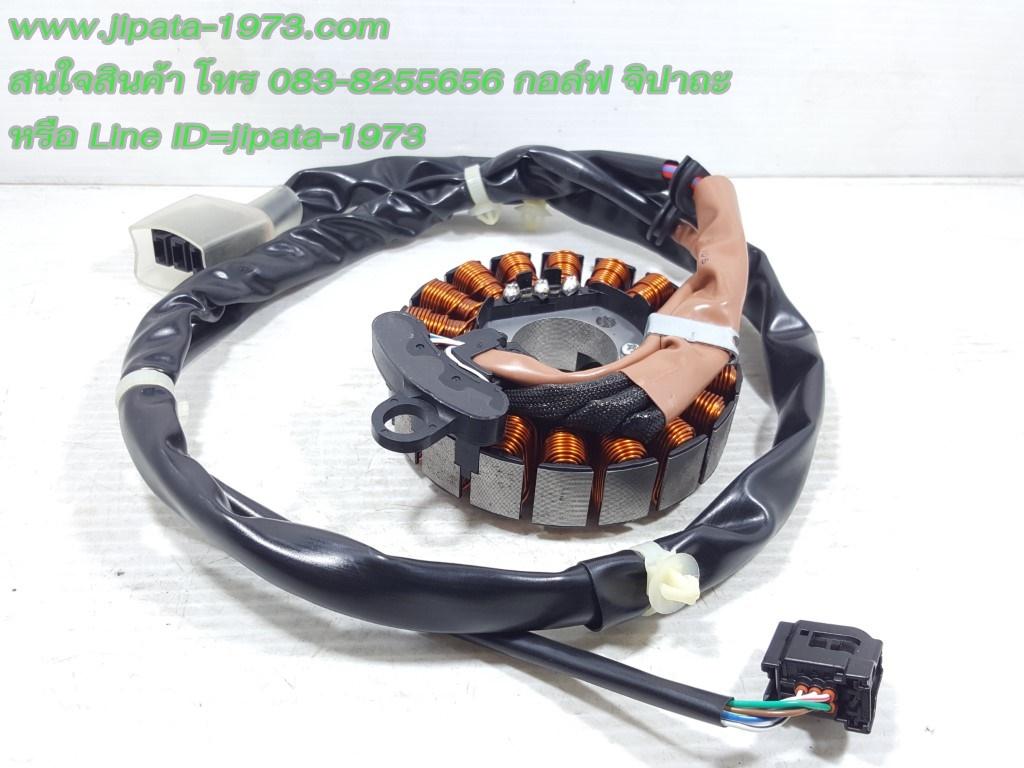 (Honda) ชุดฟินคอล์ย (ขดลวด) Honda PCX 150 i (ไฟหน้า LED ) แท้