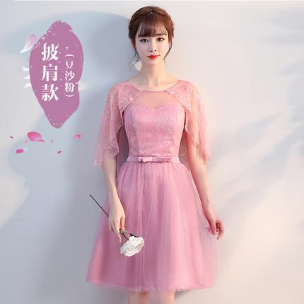 ชุดราตรีสีชมพูเข้ม ใส่ออกงานสุดสวย ตัวเสื้อเป็นผ้าลูกไม้เนื้อดีสีชมพูเข้ม ช่วงไหล่จะเป็นผ้าโปร่งสองชั้น