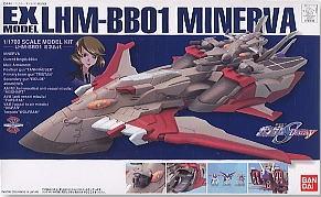 EX-26 1/700 MINERVA